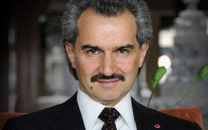 Арабски принц дарява $32 млрд. за благотворителност