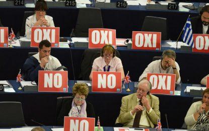 Гърция с ултиматум  – или план, или ЕЦБ спира кранчето за гръцките банки