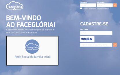 Бразилци създадоха чиста и свята социална мрежа
