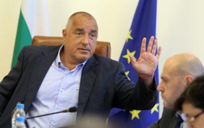 Борисов се похвали с 2.85 милиарда повече