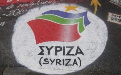 Гърците дадоха втори шанс на СИРИЗА