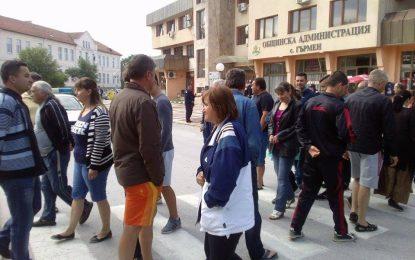 Гърменци искат и дом, и образование за ромите