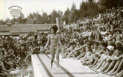 Вижте Мис Рударци преди 40 години!
