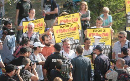 БСП отказа за Конституцията, а Борисов вини Реформаторите