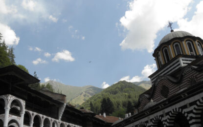 Проверки за курбаните в Рилския манастир