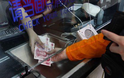 Втори ден борсов срив в Китай, цените по света падат