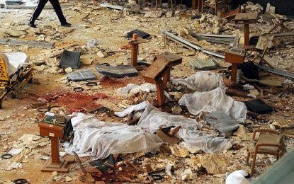 Самоубийствен атентат в джамия в Саудитска Арабия