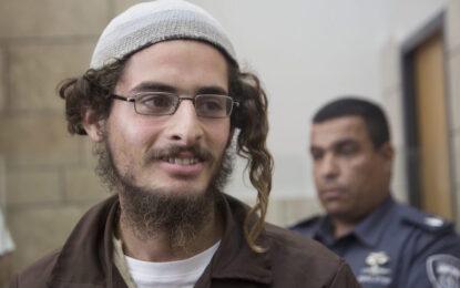 Израел прати без съд в затвора еврейски екстремист
