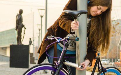 Не можеш да откраднеш това колело