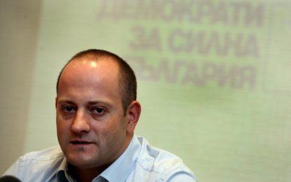 """Радан Кънев поиска прокуратурата да разследва търговете за """"Хемус"""""""