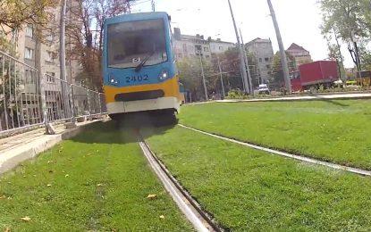 Таз година половин зелен трамвай, догодина цял