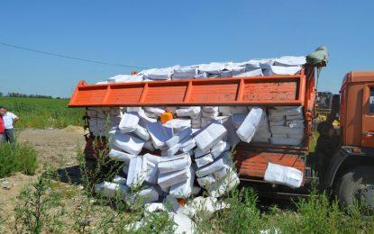 Русия разби канал за контрабанда на сирене