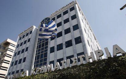 Гърция брои дните до сделката с кредиторите