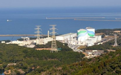 Япония рестартира ядрен реактор за пръв път след Фукушима