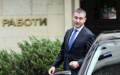 Властта пуска офшорките в банки, медии и пенсионни дружества