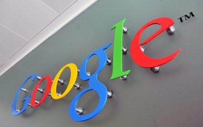 Брюксел готви €3 милиарда глоба на Google