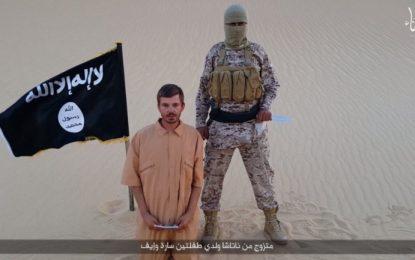 """""""Ислямска държава"""" обезглави хърватския заложник"""