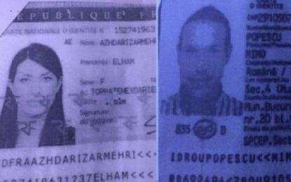 Полицията издирва двама предполагаеми джихадисти