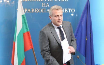 Москов спря частна болница в Търговище – точела касата