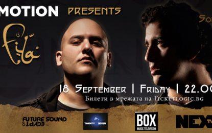 Египетското дуо Aly & Fila с ново шоу в България