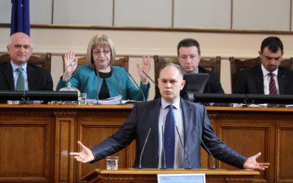 Парламентът отхвърли 25-дневния отпуск