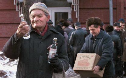 Перфектната демографска буря на Русия