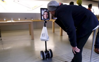 На опашка за iPhone с робот