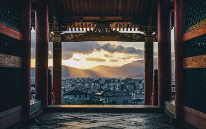 Япония: гейши и още нещо