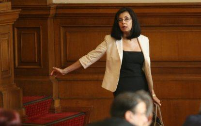 Трети опит за закона на Кунева – след три месеца