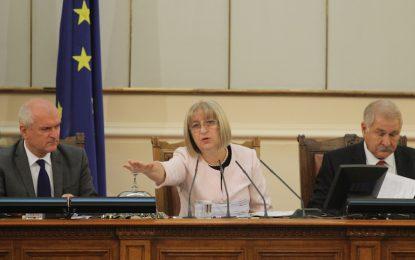 """Парламентарните шефове обсъждат """"обругаване"""" в """"Шоуто на Слави"""""""