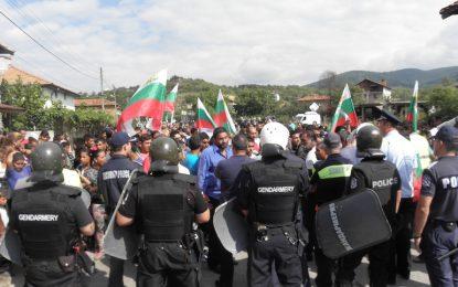 Ромите в Гърмен излязоха на протест