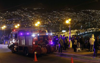 Земетресение с магнитуд 8.3 в Чили