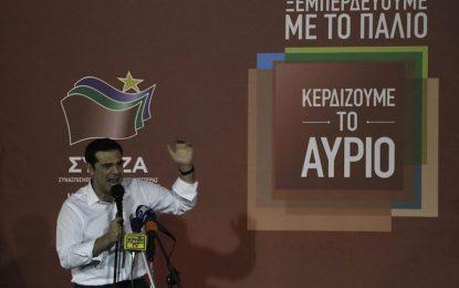 Ципрас обяви победата на СИРИЗА за народна