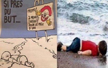 """""""Шарли"""" не пощади и мъртвото сирийче"""