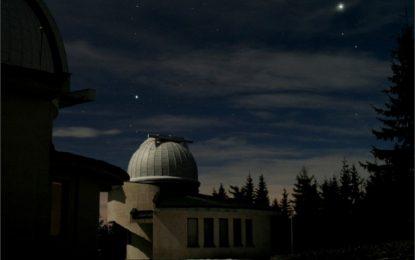 Роженската обсерватория набира дарения за ремонт