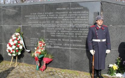 Вече няма давност за престъпленията на комунизма