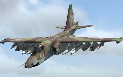 Руска бомбардировка убила 12 деца в Сирия