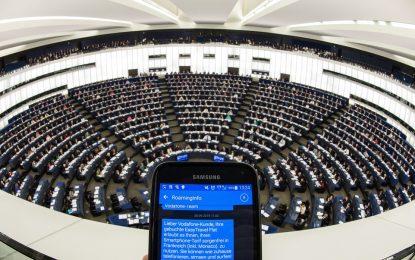 Без роуминг от юни 2017-а – но и без нови правила за интернет