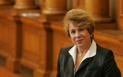 Най-сетне делото срещу Емилия Масларова може да започне