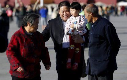 Китай разреши братята и сестрите
