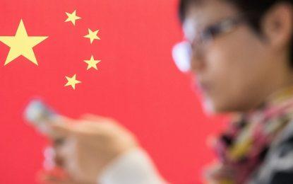 Китай прави онлайн досиета на гражданите си