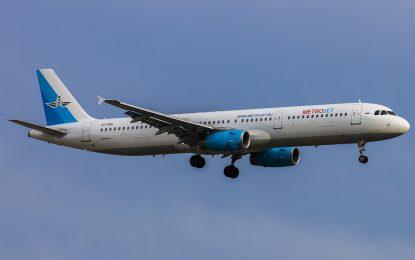 Руски самолет се разби в Египет с 224 души на борда