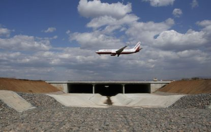 Летище София осъдено да плати $44 милиона
