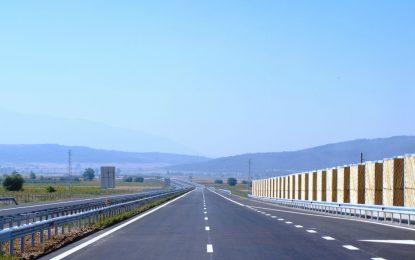 37 км между Дупница до Благоевград вече са магистрала