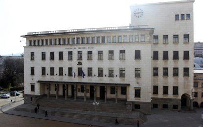 БНБ си реформира надзора заради КТБ