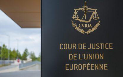 Съдът на ЕС отмени обмена на данни със САЩ