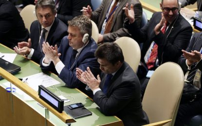 Украйна сяда до Русия в Съвета за сигурност на ООН