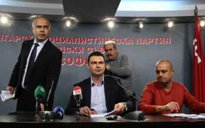 БСП иска оставки и касиране на изборите в София