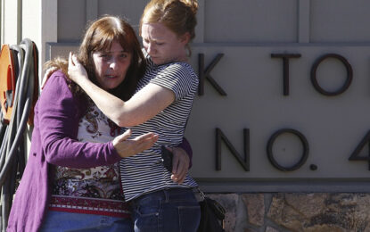 Стрелба в колеж в САЩ, 10 души убити