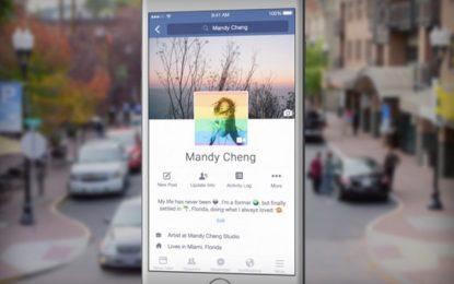 Профилът във Facebook вече може да говори
